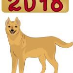 гороскоп на 2018