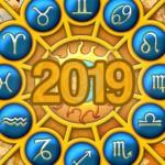 гороскоп 2019 все знаки